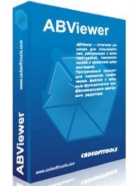 ABViewer Standard